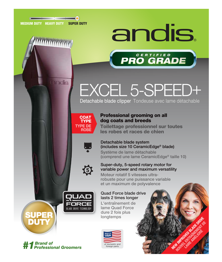 65455-excel-5-speed-plus-smc-burgundy-package-front.png